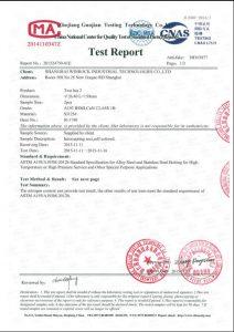 Сертификат за S31254