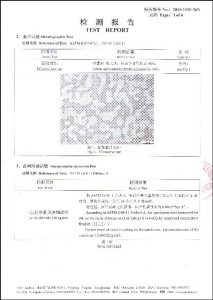 Сертификат за S32760
