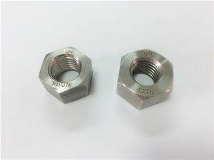 No.108 - Специални алуминиеви крепежни елементи с гайки CAT6 от сплав