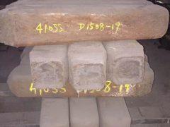 SS 410S Блок